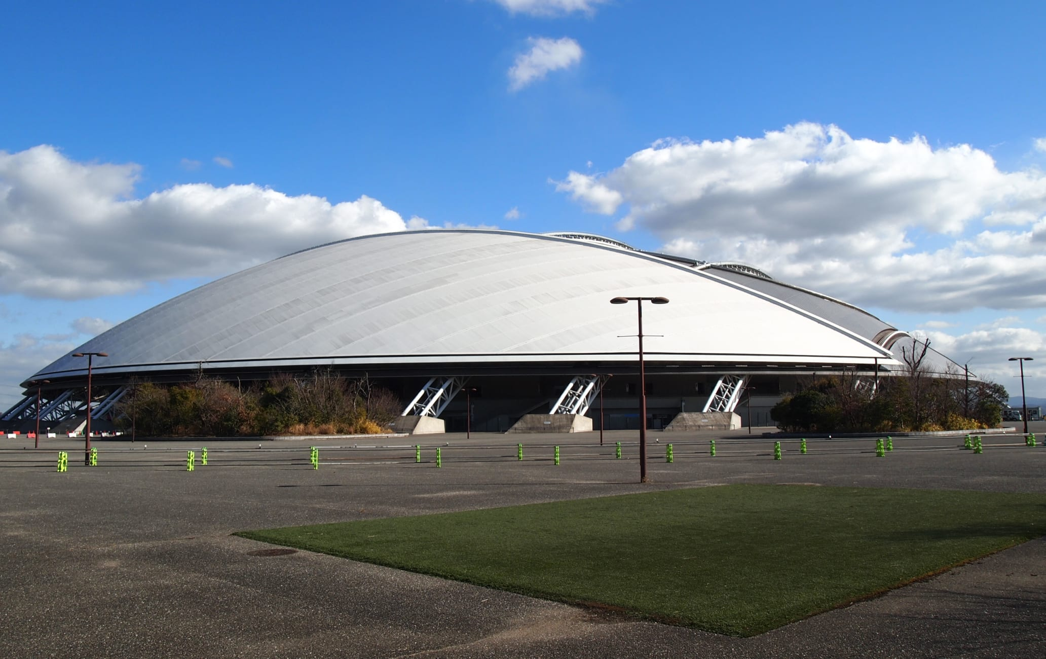 Oita Bank Dome
