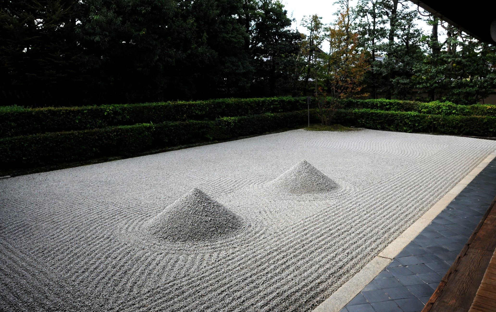 Daisen-in Shoin Temple Garden