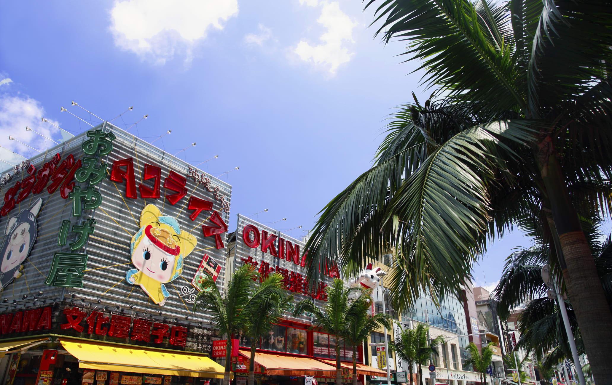Central Okinawa