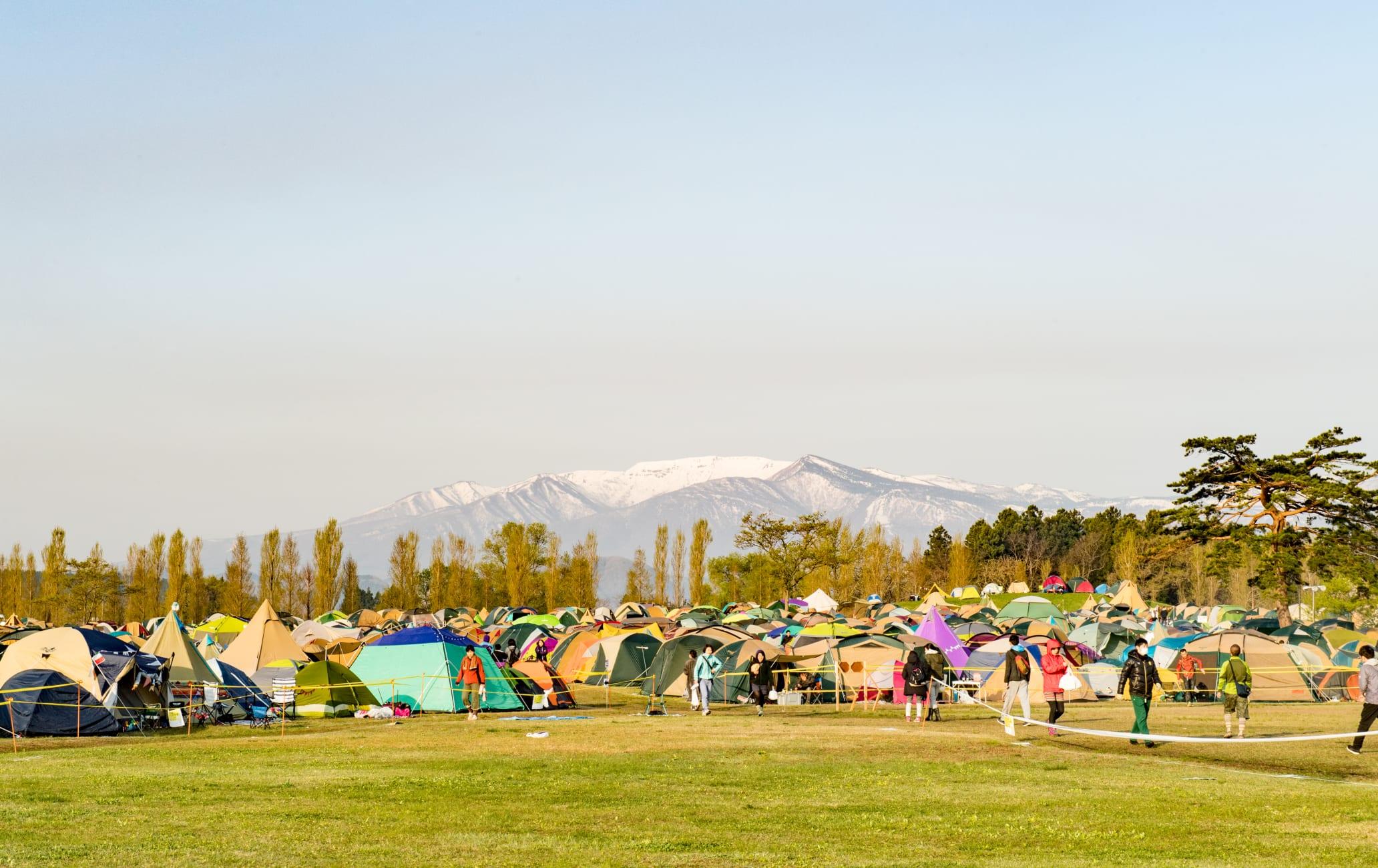 ARABAKI Rock Festival