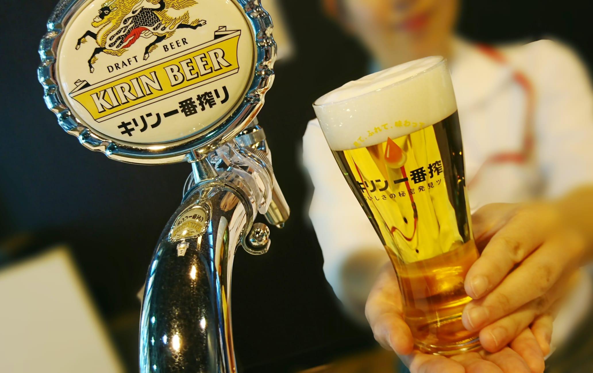 Kirin Beer Village