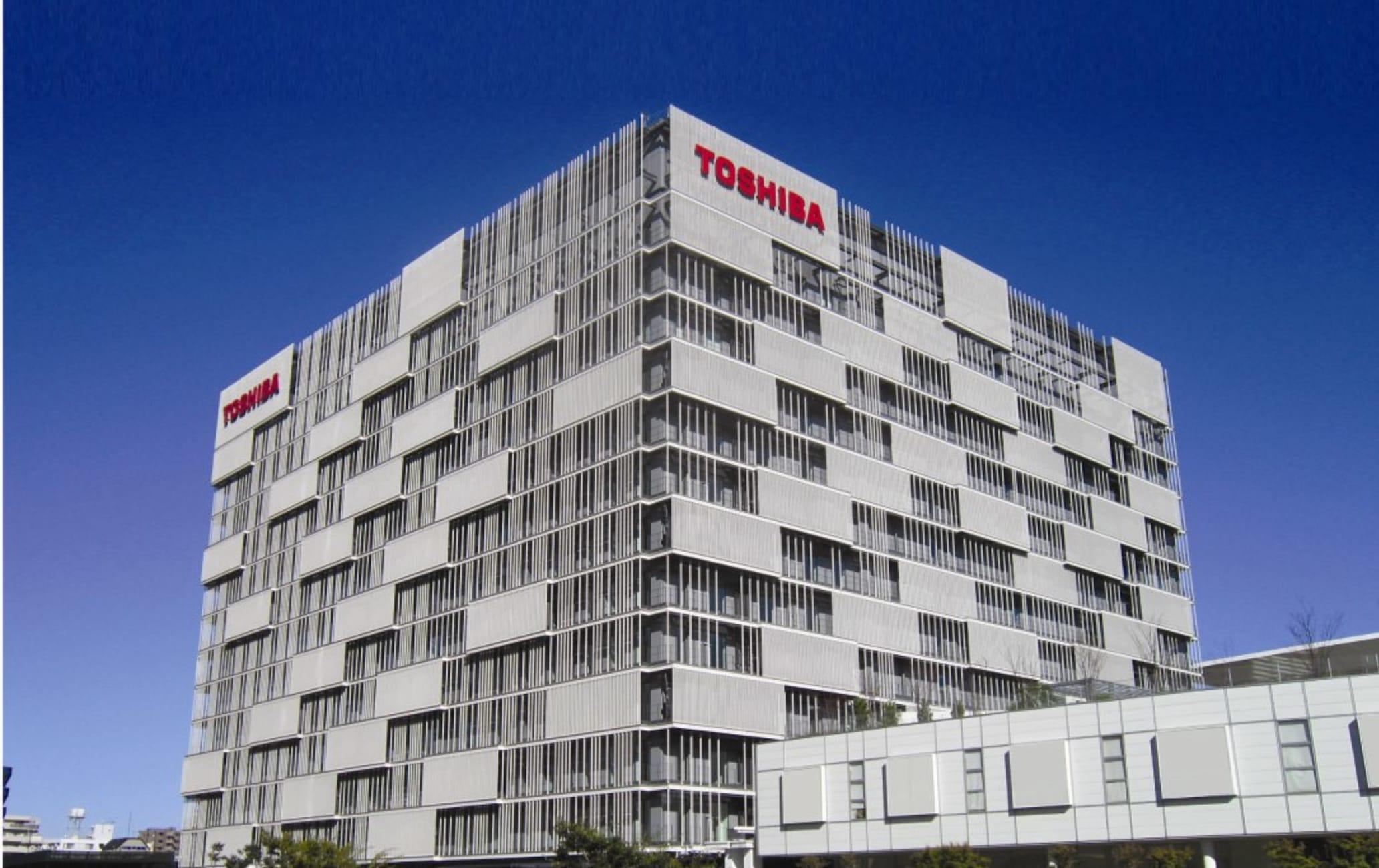 Toshiba Science Museum