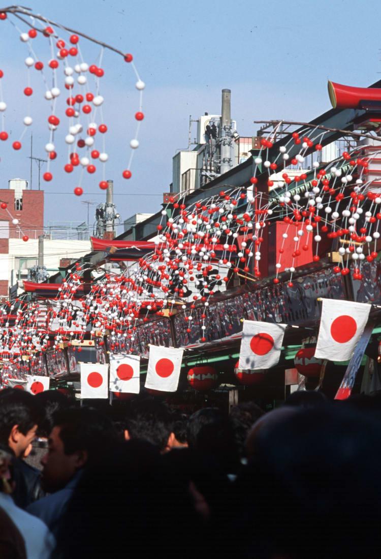 uhrzeit japan tokyo