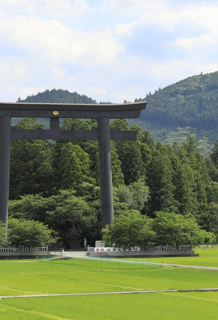 Oyunohara
