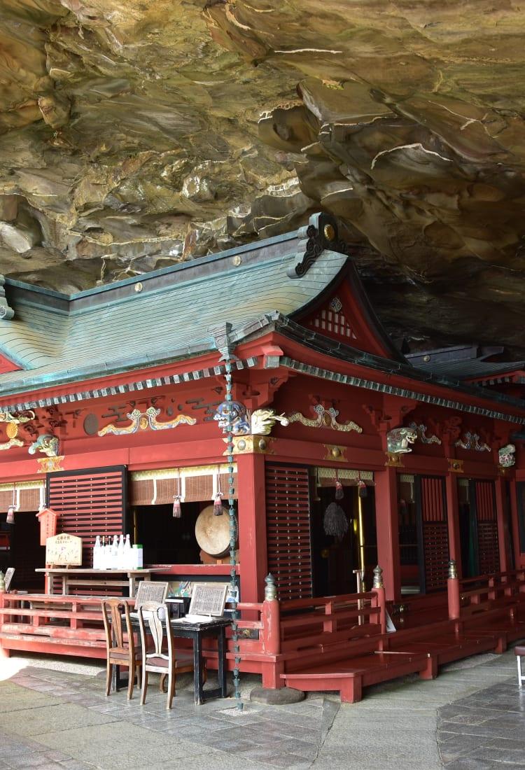 Udo-jingu Shrine