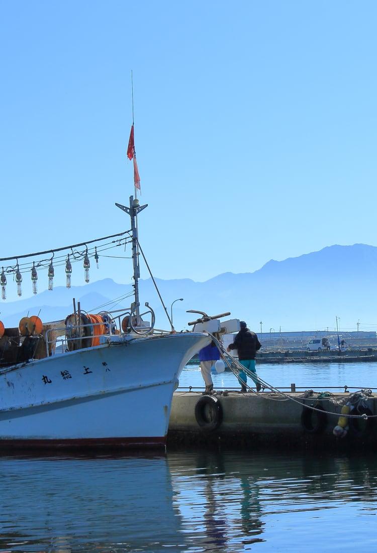 Sakaiminato Port