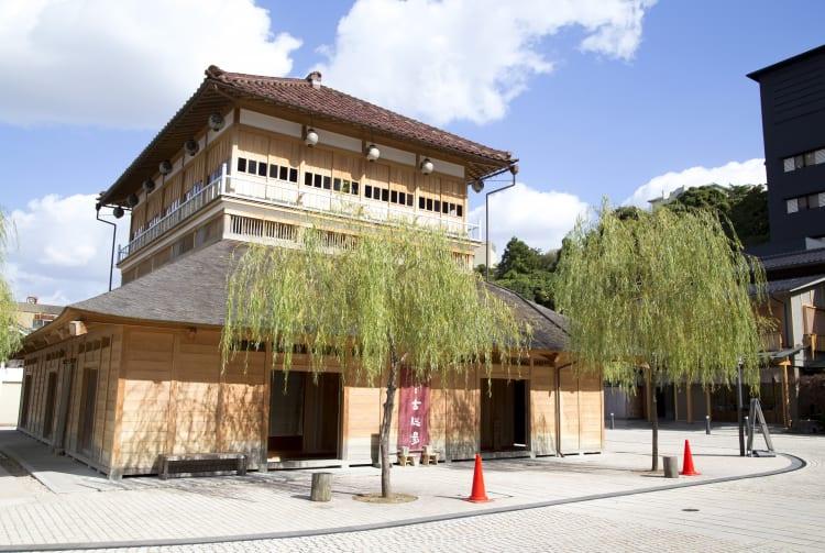 Yamashiro-onsen Hot Spring