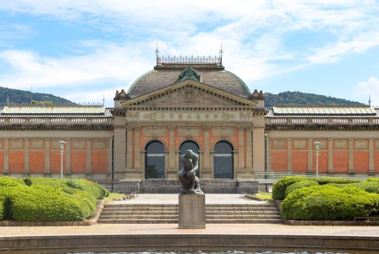 Kyoto Kokuritsu Hakubutsukan Kyoto National Museum