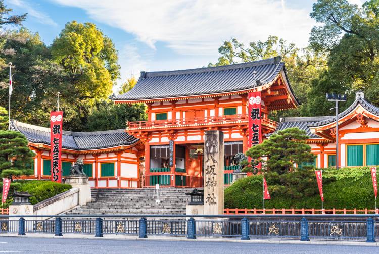 Yasaka Jinjya
