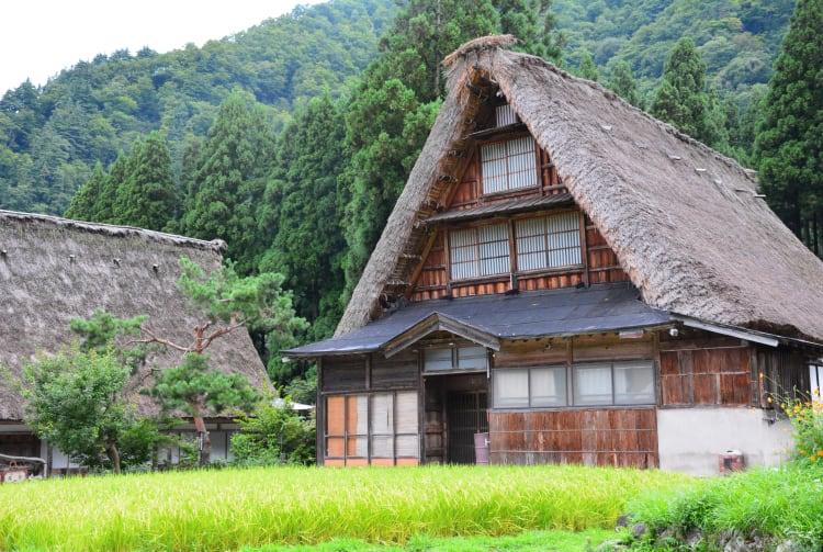 Suganuma Village
