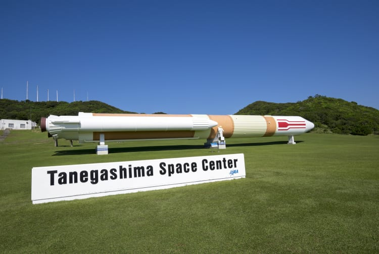 Tanegashima Space Center