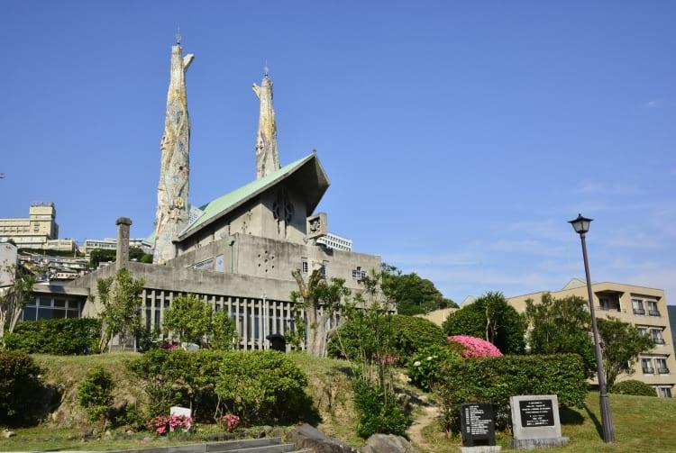 Oita Christian Martyrs Memorial Park