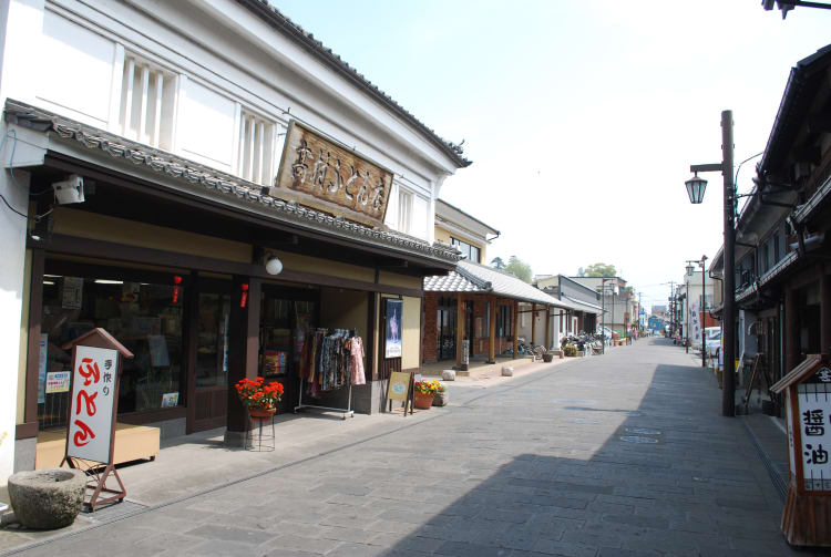 Samurai District