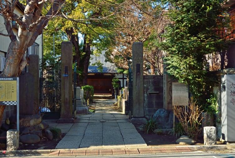 Yanaka & Nezu & Sendagi & Hongo Area