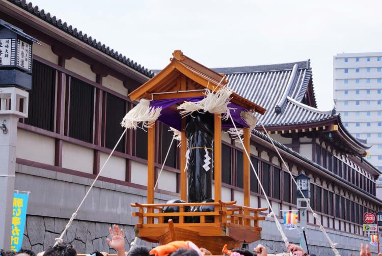 Kanamara Matsuri-SPR