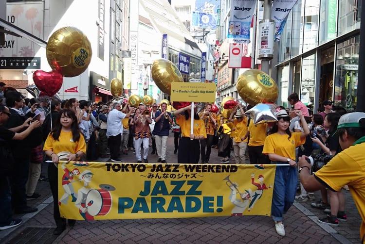 Tokyo JAZZ
