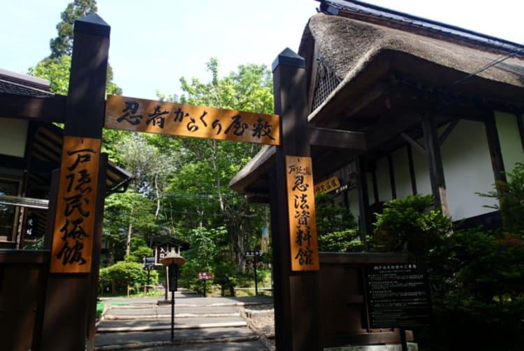 Tokagure Ninja Museum