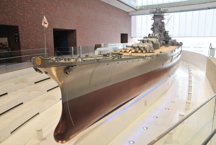 Yamato Museum