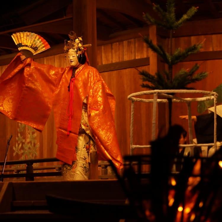 Takagi Noh