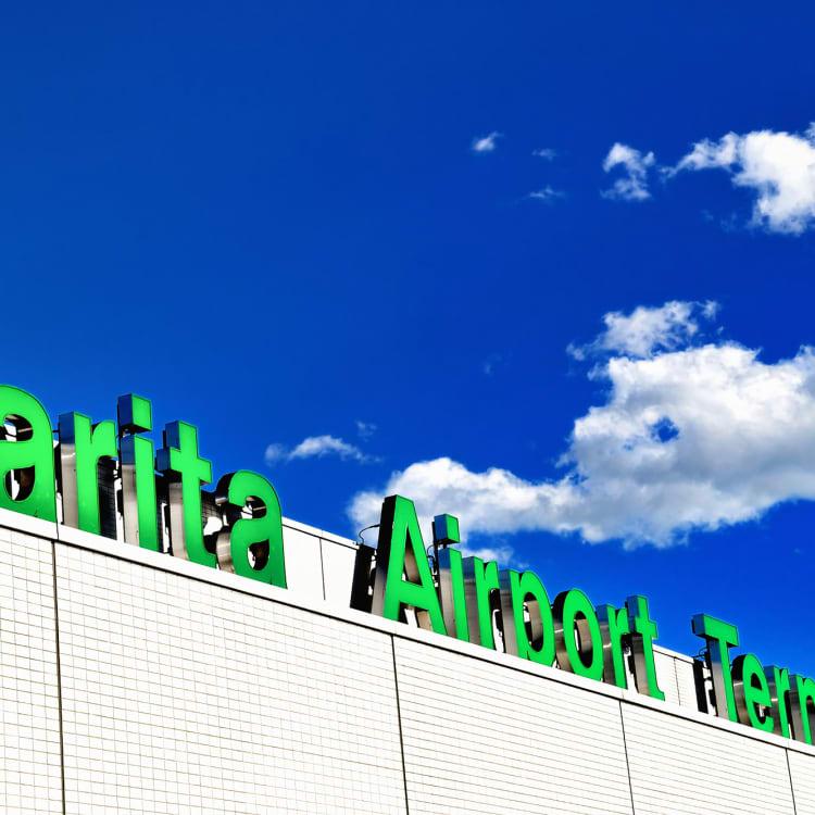 95_airport