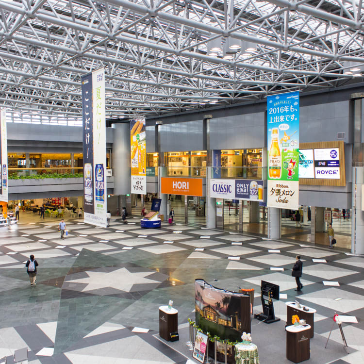 New Chitose Airport_01