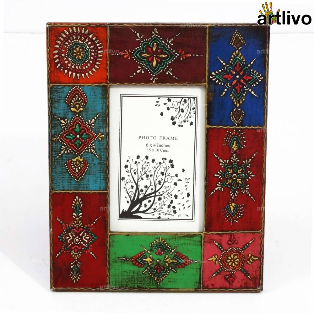 POPART Kashmiri Work Photo Frame