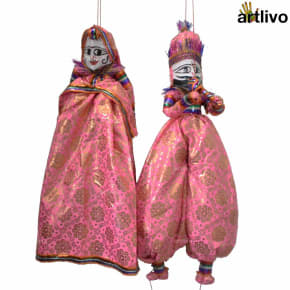 "POPART Baby Pink Brocade Kathputli Puppet Set 20"""