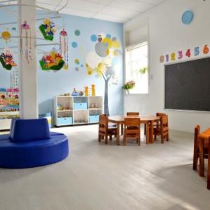 Trường Mầm non Chìa Khóa Vàng (Golden Key Kindergarten)