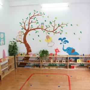 Trường Mầm Non Ngôi Nhà Bi Bô (Bibo House)