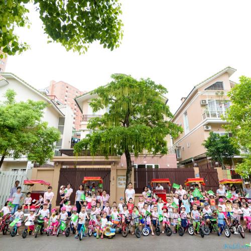 Trường mầm non thực nghiệm HATOMI (Hatomi Hands-on Kindergarten) - Mỹ Đình 2