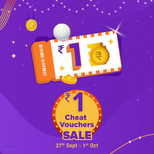 Cheat vouchers description slider 0 d4u7cc