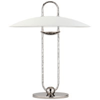 Cara Sculpted Table Lamp in Polished Nickel with Plaster White Shade