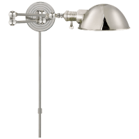 Boston Swing Arm in Polished Nickel with SLG Shade