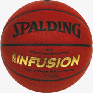 First Self-Inflating Basketball