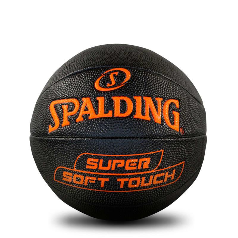 Super Soft Basketball - Orange & Black