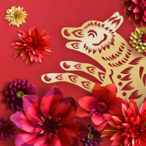 Celebrate Chinese New Year with Au Lac