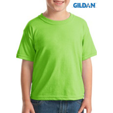 Gildan Youth Ultra 50/50 Cotton/Poly T-Shirt