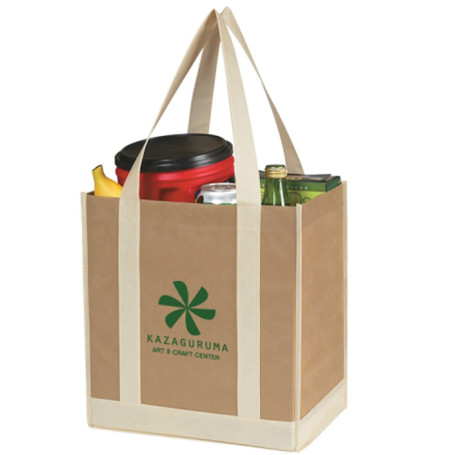 Customizable-Non-Woven-Two-Tone-Shopper-Tote-Bag