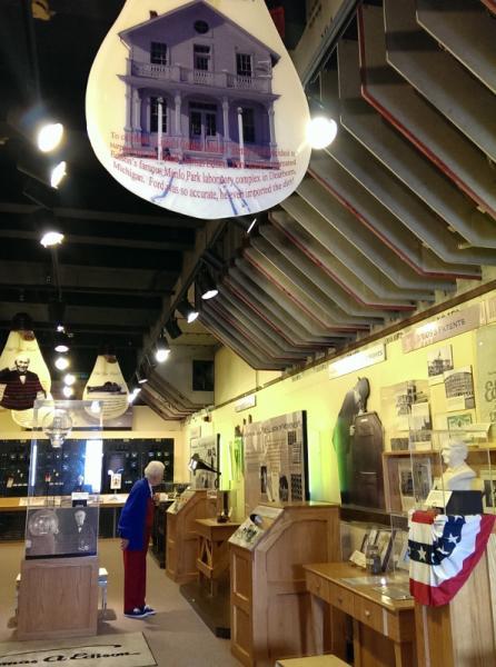 Edison Museum in Beaumont, Texas