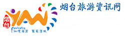 Sister Cities Yantai, Shandong Province, People's Republic of China