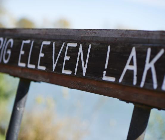 Big 11 Lake