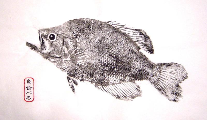 gyotaku maymont