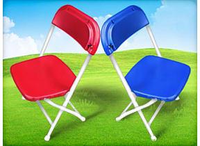 Children's Folding Chair