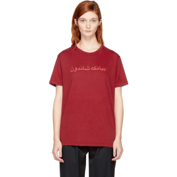 BIANCA CHANDON RED ARABIC LOGOTYPE T-SHIRT