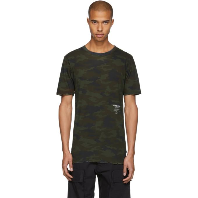 Green Camo Tour Skate T-Shirt Unravel