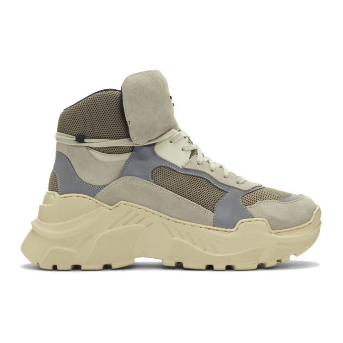 Beige Joan Sneakers by Balmain