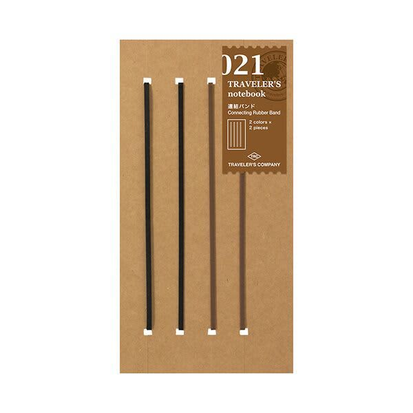 Traveler's Company Traveler's Notebook Refill 021 Connecting Rubber Band - Regular Size