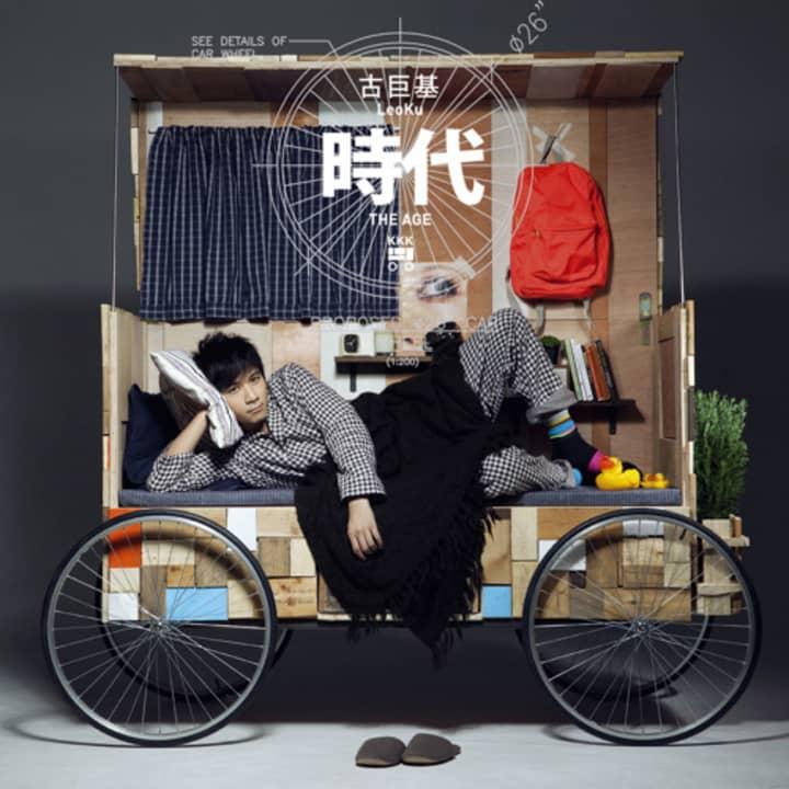 Zuan Shi Bai Quan 鑽石敗犬