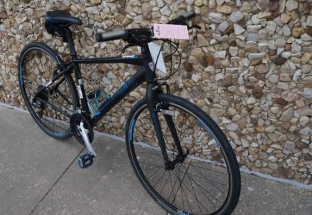 "20"" 7.4 FX Hybrid Bike"