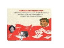 Bombard the Headquarters - China's Cultural Revolution: Perspectives After Fifty Years